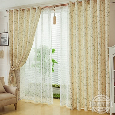 Living Room Curtains Decorations Ideas (14)